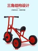 兒童三輪車 兒童三輪車腳踏車2-8歲寶寶雙人單車幼教小孩玩具童車【快速出貨八折下殺】