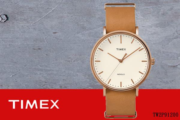 【時間道 】〔TIMEX。天美時〕簡約個性時尚腕錶–白面玫瑰金刻皮(TXT2P91200/TW2P91200)免運費