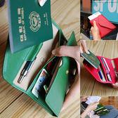 【五折優惠】多功能三折護照夾 GBC-3246