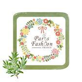 【Paris Fragrance巴黎香氛】艾草香茅淨膚皂100G