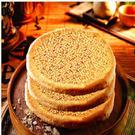 芝麻肉餅~回味最幸福的古早味~三和珍餅舖