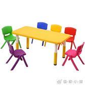幼兒園桌子塑料長方形家用兒童桌椅套裝寶寶玩具學習小椅子寫字桌 YXS優家小鋪