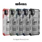 摩比小兔~WLONS Apple iPhone 12 mini 5.4吋 探索者防摔殼 手機殼 手機套 保護套