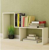 書架書架落地簡易現代簡約實木組合格架儲物櫃創意組裝書櫃igo 夏洛特居家