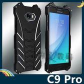 三星 Galaxy C9 Pro 蝙蝠俠金屬框 黑暗騎士 螺絲款 防摔高散熱 飛鏢支架 保護套 手機套 手機殼