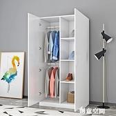 衣櫃 簡易衣櫃現代簡約經濟型實木板式臥室出租房小戶型大衣櫥組裝櫃子 NMS