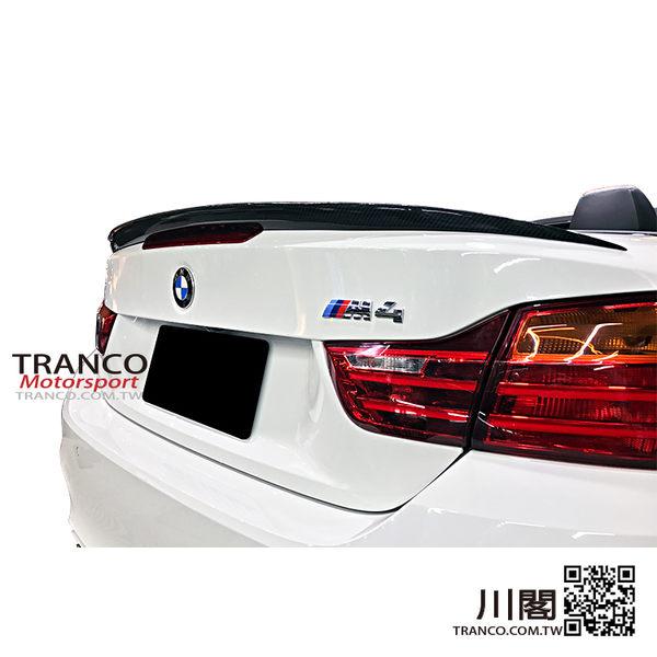 BMW F83 P款 碳纖維尾翼  TRANCO 川閣