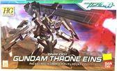 鋼彈模型 HG 1/144 鋼彈00 GNW-001 GUNDAM THRONE EINS 座天使鋼彈1號機 TOYeGO 玩具e哥