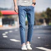 男牛仔褲窄管褲九分褲褲腳不規則個性潮流百搭修身《印象精品》t720