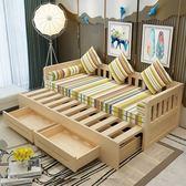 實木沙發床可折疊推拉小戶型多功能1.5米客廳1.8單人雙人坐臥兩用 igo【全館免運】