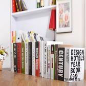 假書 現代英文假書裝飾仿真書道具書樣本書房裝飾書擺設創意網咖擺件書