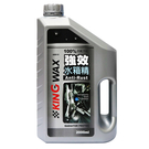 KING WAX 強效水箱精2000ml 防鏽 潤滑 降溫 德國進口【亞克】