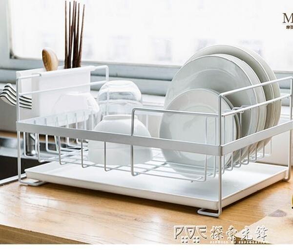 摩登主婦創意瀝水架雙層晾放碗筷碗碟碗盤置物架廚房收納盒儲物架 ATF 探索先鋒