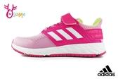 adidas FORTAFAITO EL K 慢跑鞋 中童 透氣 輕量運動鞋 Q9377#粉紅◆OSOME奧森鞋業