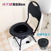 坐便椅坐便凳子孕婦老人病人 坐便器 可折疊廁所大便椅移動馬桶 雲雨尚品
