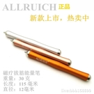 點穴筆 筆筆穴位通用循經能量點穴棒按摩舒筋拔筋筆 星河光年
