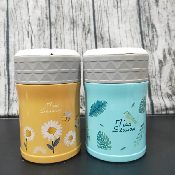 美樂美事 幸福茉莉悶燒罐 304不鏽鋼食物罐 悶燒罐 保溫瓶 保冰瓶 保冰罐寶貝外出副食品容器