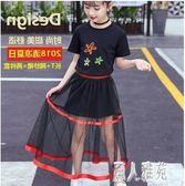 兩件式洋裝•女童夏裝連身裙夏季韓版中大童短袖新款網紗裙子棉兒童CC4122『麗人雅苑』