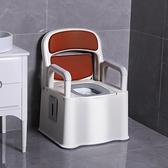 移動馬桶 老人坐便器防臭孕婦可移動馬桶老年殘疾人折疊家用室內房間大便椅 阿宅