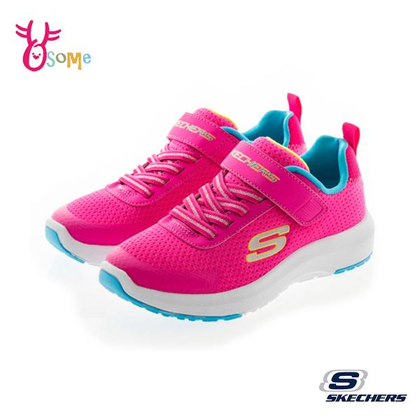 Skechers DYNAMIC TREAD 中大童 運動鞋慢跑鞋 T8258#桃紅◆OSOME奧森鞋業