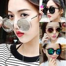 圓形彩色太陽鏡圓臉女眼墨鏡HL4243『愛尚生活館』