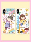蘋果iphone11手機殼pro卡通6s/8plus可愛x/5s少女心xr潮xs max/7 新年特惠