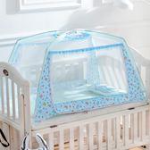 嬰兒床蚊帳兒童寶寶bb蒙古包罩有底帶支架可折疊 DN8277【Pink中大尺碼】TW