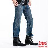 BOBSON 男款迷彩口袋中直筒牛仔褲(藍53)
