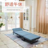 折疊床單人床夏家用辦公室便攜午休床實木板床戶外簡易成人陪護床QM『艾麗花園』