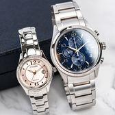 【人文行旅】CITIZEN   CA0650-82L FE1140-51X  晶銀剔透情侶對錶