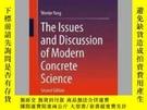 二手書博民逛書店The罕見Issues and Discussion of Modern Concrete ScienceY4
