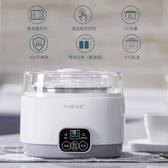 1Yoice/優益 Y-SA12米酒酸奶機全自動家用多功能小型自制發酵機 ATF 魔法鞋櫃 電壓:220v