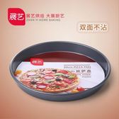 披薩盤 家用烤盤烘焙模具 6寸8寸9寸10寸pizza盤