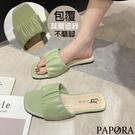 PAPORA海帶設計休閒平底拖鞋涼鞋KS1438黑/米/綠