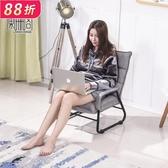 單人沙發 懶人沙發電視電腦沙發椅哺乳椅日式可折疊躺椅單人臥室小沙發(聖誕新品)