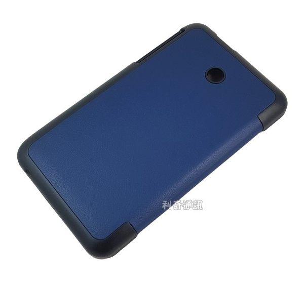 ASUS Fonepad 7 FE170CG 平板 三折皮套