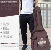 吉他包 吉他包吉他包民謠古典吉他背包袋41寸40寸39寸38寸防水雙肩通用木吉WD 果實時尚