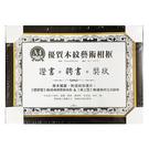 Boman 寶美 M91063 A4優質木紋藝術相框