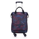 拉桿包 可拆卸拉桿旅行包手提旅游包手拖行李包袋雙肩拉桿背包四輪拉桿袋YXS 七色堇
