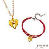 J'code真愛密碼 雙子座守護-天使之翼黃金墜子 送項鍊+紅繩手鍊