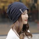 帽子女春秋堆堆網紅薄款夏天百搭頭巾帽包頭帽純棉夏季產后月子帽 至簡元素