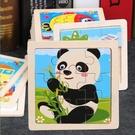 9片木質拼圖早教益智寶寶積木3d立體幼兒園玩具男女孩手抓板拼圖快速出貨