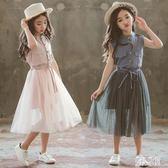 女童洋裝 女童夏裝2019新款韓版兒童夏季中大童女孩洋氣裙子公主紗裙 DJ8008『麗人雅苑』