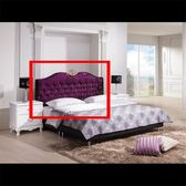 【石川傢居】CE-B13-01 溫妮莎5尺紫色絨布床頭片 (不含床底及其他商品) 台北到高雄搭配車趟免運
