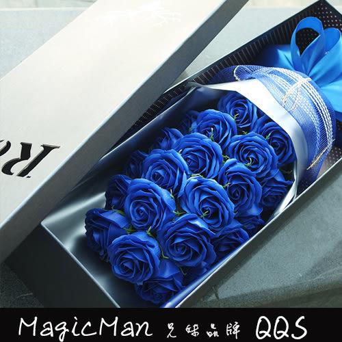 玫瑰香皂花束 生日禮物 畢業禮物(QJ0310)★Magicman兄妹品牌QQS★預購