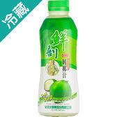 半天水鮮剖100%純椰汁600ML*24瓶【愛買冷藏】