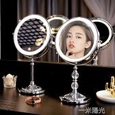 化妝鏡帶燈台式LED雙面鏡桌面梳妝鏡便攜手持鏡放大美妝鏡子 一米陽光