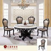 [紅蘋果傢俱] BE-318 歐式美式系列 天然大理石餐桌 人造大理石餐桌 圓桌 桌子 數千坪展示