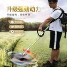 割草機無刷多功能電動割草機充電式家用小型農用神器打草園林草坪除草機 LX 智慧e家 新品