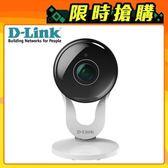 【D-Link 友訊】Full HD 無線網路攝影機(DCS-8300LH) 【加碼送環保不銹鋼吸管】